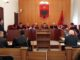 The Albanian Constitutional Court