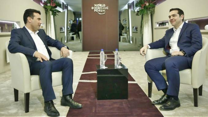 Zoran Zaev and Alexis Tsipras in Davos