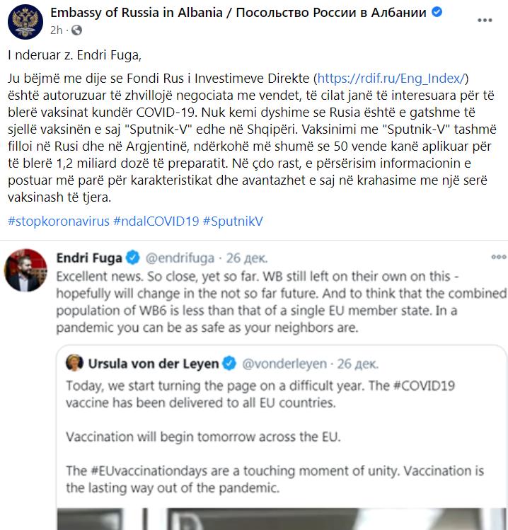 Russian Embassy Endri Fuga Tweet Albania